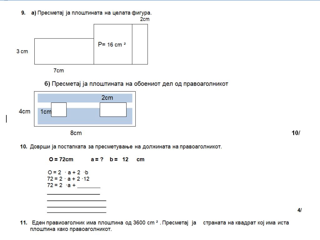 Оваа слика има празен alt атрибут; Името на датотеката е image-22-1024x768.png